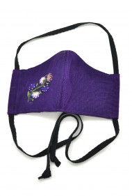 Embroidered Purple Mask